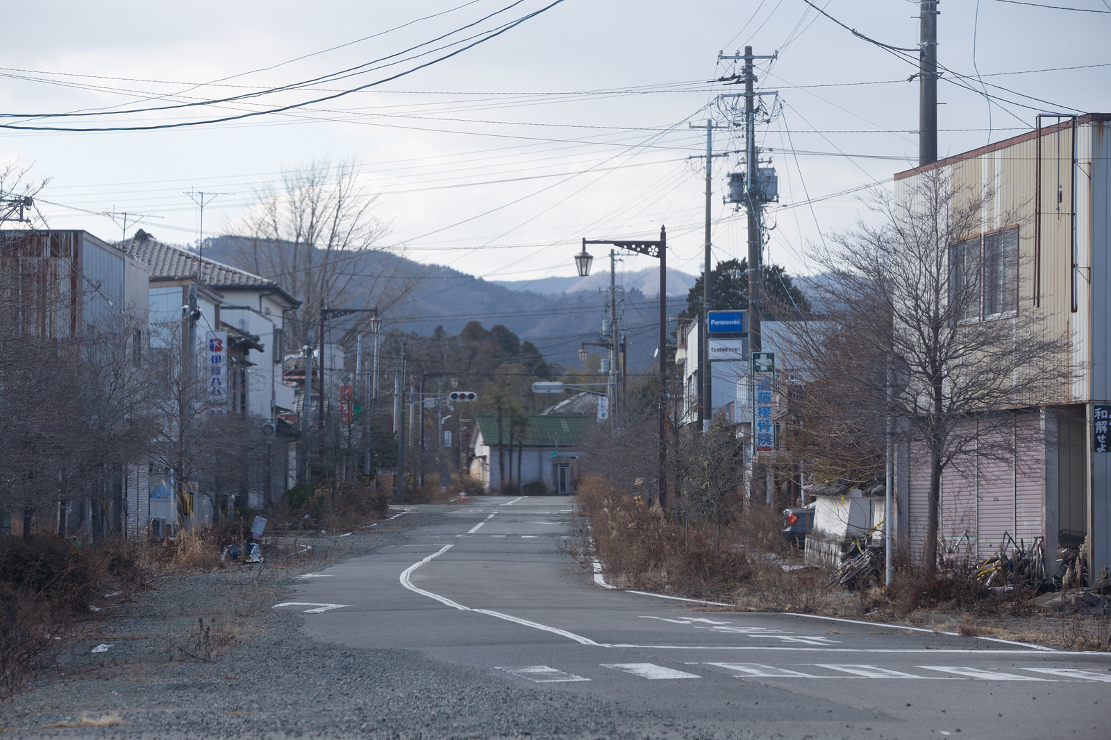 Street in the Heightened Nuclear Exclusion Zone